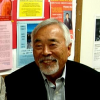 SAVE THE DATE / Day of Remembrance 2016 with Jack Hasegawa