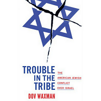 Professor Dov Waxman Presents