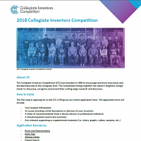 2018 Collegiate Inventors Competition